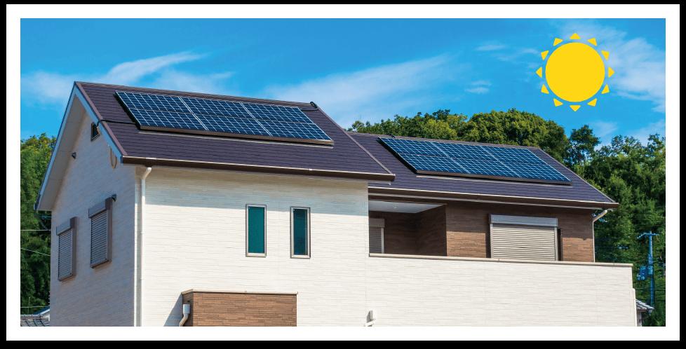 そもそも太陽光発電ってどんなもの?